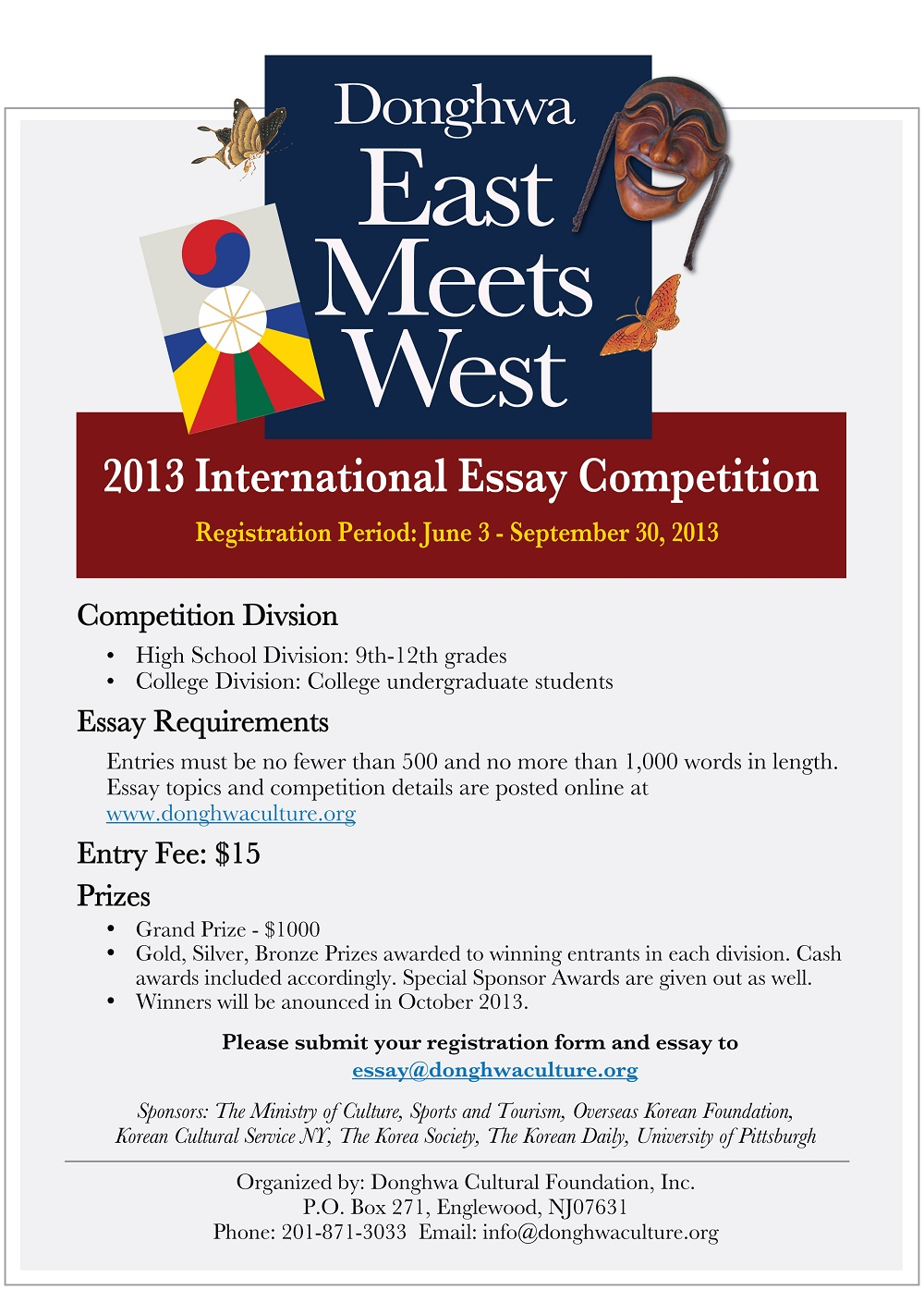canadian student essay competition